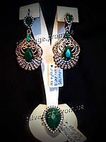 Серебряное  комплект в Османском стиле из коллекции Хюррем Султан