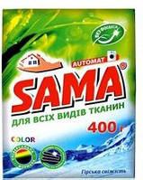 Порошок стиральный Sama автомат горная свежесть 400г.