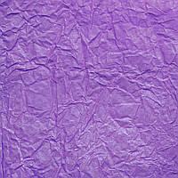 Фиолетовая жатая бумага, 70 см х 5 м