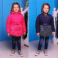 Детская куртка Бусинка для малышей