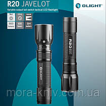 Фонарь Olight R20 JAVELOT XP-L {R20 JAVELOT}, фото 3