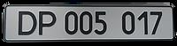 Дипломатический номер тип4,  стандартов 2004-2012г с голлограммами, фото 1