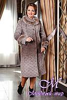 Женское зимнее пальто больших размеров (50-60) арт. 713(н/м) Liko В Тон 105