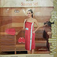 Набор для сауны женский 3 предмета