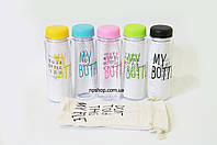 Цветная бутылка для напитков MY BOTTLE + ЧЕХОЛ спорт бутылка
