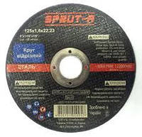 SPRUT-А абразив 125х2,5х22 круг отрезной по металлу