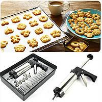 Кондитерский шприц-пресс для печенья 12 насадок, 8 сопел Cookie Press