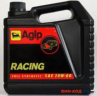 Agip Racing 10w60 (4л)