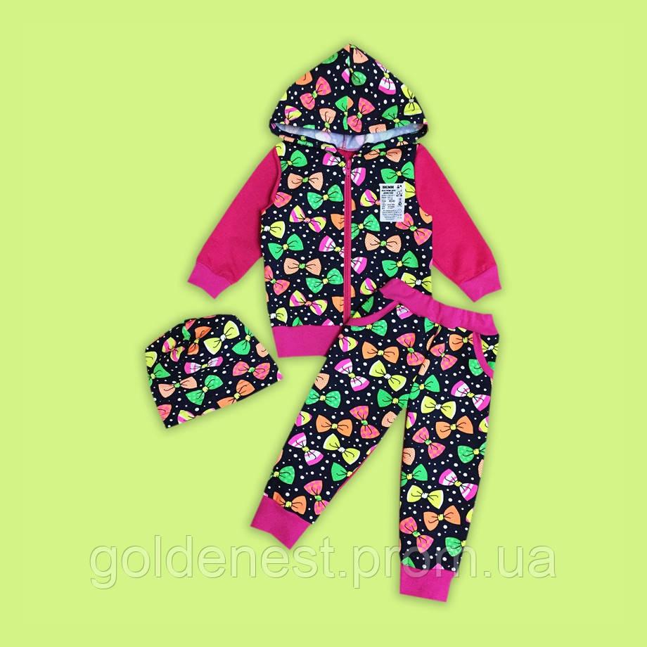 Детский спортивный костюм для девочек с шапкой на 1 год