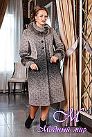 Женское зимнее пальто больших размеров (р. 50-60) арт. 713(н/м) Liko В Тон 102