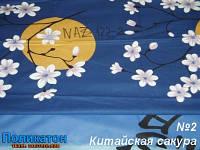 Ткань постельная поликоттон - китайская сакура