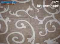 Ткань постельная поликоттон -  вензель на кофейном фоне.