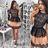 Костюм с кружевом баска+юбка