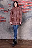 Шерстяное пальто Скай крупное букле