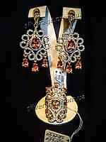 Комплект из коллекции Хюррем Султан