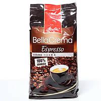 Кофе Melitta BELLA CREMA EXPRESSO 4 (КРЕПКАЯ)