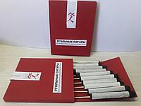 Сигара - УГОЛЬНАЯ, бездымная