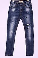 Джинсы мужские модные с порватостями Enos (код 9787)