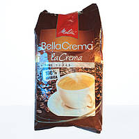 Кофе Melitta BELLA CREMA LA CREMA 3