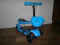 Детский трехколесный Самокат-Беговел QD-Scooter 3 в 1 синий
