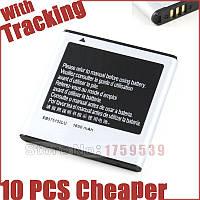 АКБ SAMSUNG I9000/D710(ORIGINAL CDMA)  (ORIGINAL 1500 mAh) Blister