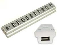 Хаб USB 2.0 10 портов, White, 480Mbts High Speed, Доп блок питания, Blister