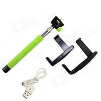Монопод для Селфи беспроводной Bluetooth  Z07-5 Light Green, телескоп - 1 м.