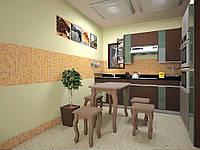 Кухонный стол с табуретками Гармония