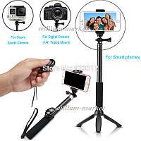 Монопод-штатив Yunteng Bluetooth Monopod Selfie Stick (YCT-5208) 145cm, чехол, BOX