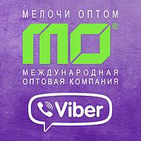 """Публичный чат """"МЕЛОЧИ ОПТОМ"""" в Viber"""