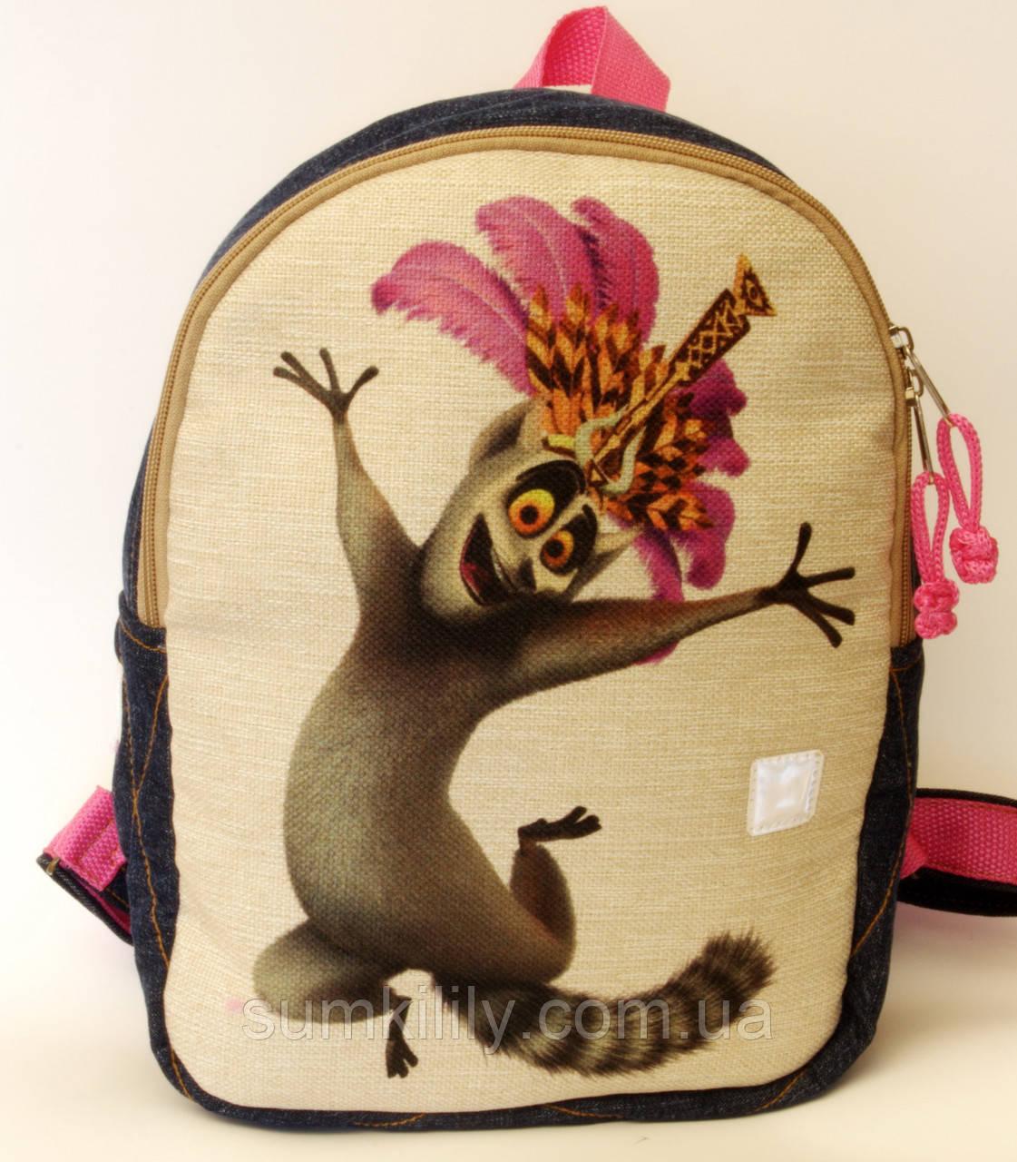 Детский рюкзак Мадагаскар король Джулиан