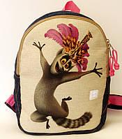 Детский рюкзак Мадагаскар король Джулиан, фото 1