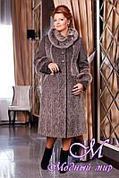 Женское бежевое зимнее пальто больших размеров (р. 50-60) арт. 713 Rumba 3 Тон 108