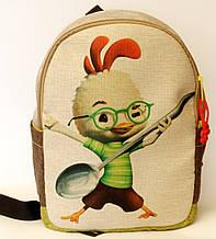 Дитячий рюкзак Ципа