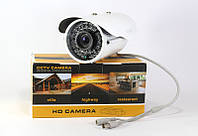 Видеокамера для наружного наблюдения водонепроницаемая с адаптером CAMERA 278 4mm