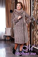 Женское бежевое зимнее пальто больших размеров (р. 50-60) арт. 713 Rumba 3 Тон 107