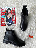 Удобные и качественные ботиночки Демисезон Натур кожа/замш
