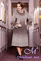 Женское стильное зимнее пальто больших размеров (р. 50-60) арт. 713 Liko В Тон 107