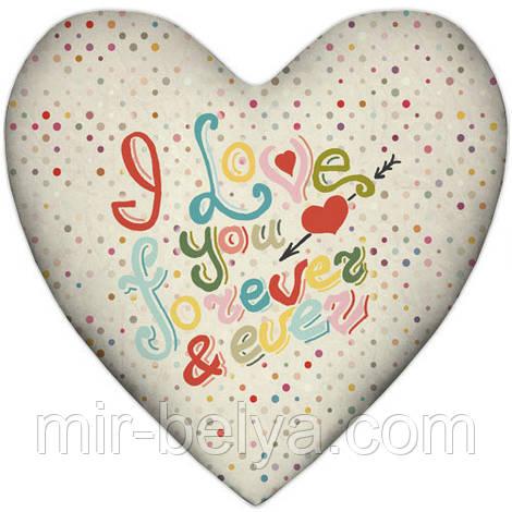 Подушка сердце Love is  подарочные подушки любовь
