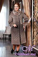 Женское зимнее пальто воротник улитка (р. 48-60) арт. 713 Liko В Тон 108
