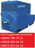 Электродвигатель  ДАЗО-400Y-4У1 250 кВт 1000 об/мин 6000В