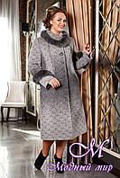 Женское светло-серое зимнее пальто воротник-улитка (р. 48-60) арт. 713 Liko В Тон 100