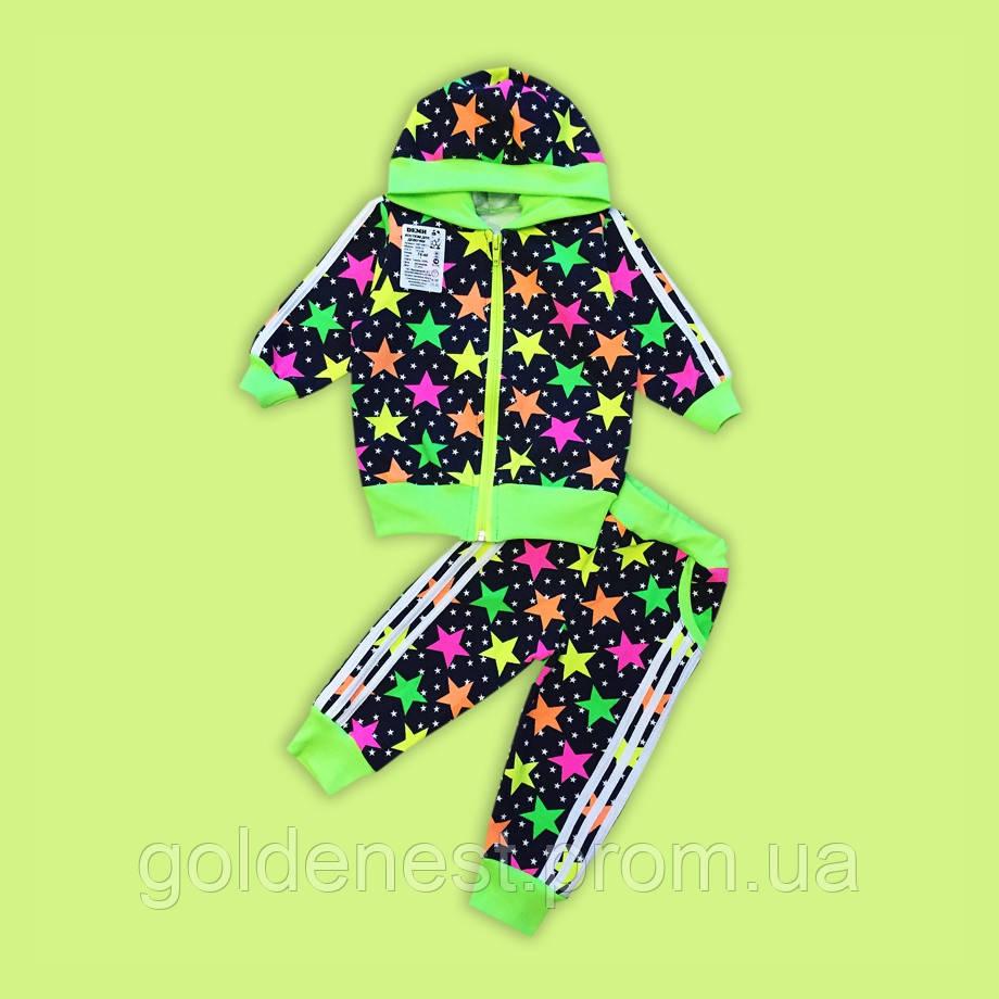 Детский спортивный костюм для девочек на 1 год