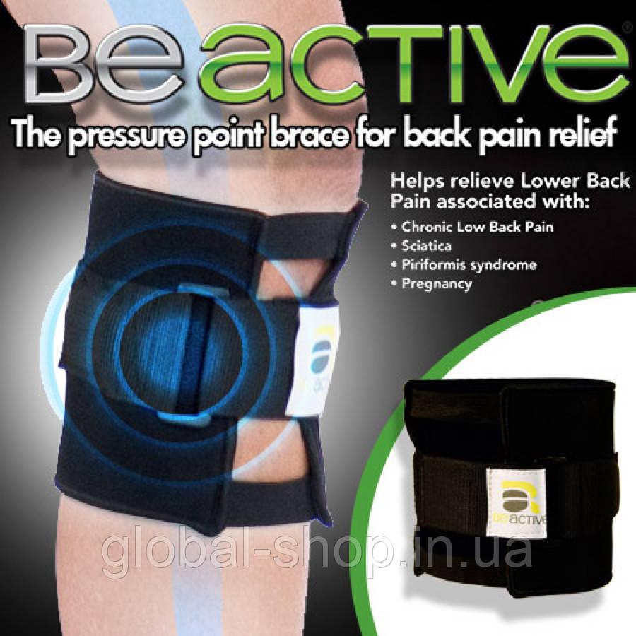 Бандаж на колено, Фиксатор коленного сустава BeActive.