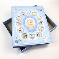 """Фотоальбом для мальчика """"12 месяцев"""" - альбом для новорожденных"""