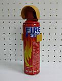 """Вогнегасник вуглекислотний """"FIRE STOP"""" 0.5 л (+ кріплення), фото 2"""