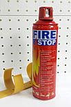 """Вогнегасник вуглекислотний """"FIRE STOP"""" 0.5 л (+ кріплення), фото 6"""