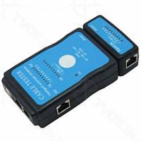 Тестер USB / LAN, кабельный тестер, lan usb сетевой тестер