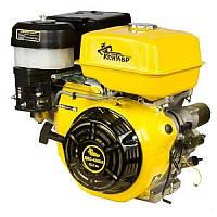 Дизельный двигатель Кентавр ДВС-210Д