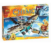 Конструктор Bela серия Chimo 10291 Ледяной планер Варда (аналог Lego Legends of Chima 70141)
